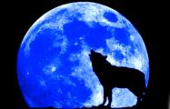 В ночь на 2 июля белорусы увидят уникальную голубую луну