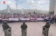 Видеофакт: Как выглядит площадь Независимости прямо сейчас