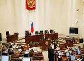 Совет Федерации разорвал соглашение с Украиной о Черноморском флоте