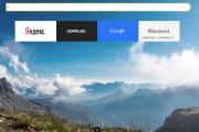 «Яндекс» минимизировал интерфейс в своем браузере
