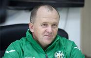 Олег Дулуб: Для любого тренера национальная команда – пик карьеры
