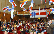 Съезд БХД избрал трех партийных руководителей