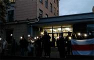 У входа в МГЛУ началась акция солидарности
