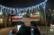 В Лиде поддержали протестующих спортсменов и студентов