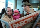 Белорусская экономика не создает новых рабочих мест
