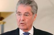 Президент Австрии ушел со своего поста