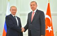 Путин стал разменной картой в игре Эрдогана