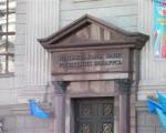Ермакова: Требования банков к экономике составят 16-19%