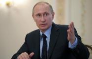 Путин пообещал Беларуси статус наблюдателя в ШОС