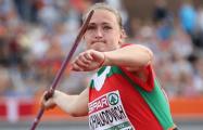 «Бриллиантовая лига»: Татьяна Холодович одержала победу в метании копья