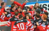Сборная Канады получила 1 миллион швейцарских франков премиальных