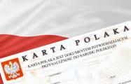 Карту поляка получили уже 140 тысяч человек