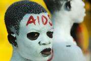 Ученые определили место и время рождения ВИЧ