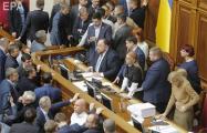 Тимошенко около восьми часов с перерывами стояла у кресла Разумкова
