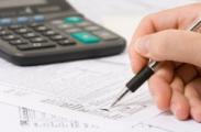 Какие организации освобождены от уплаты суммы превышения налога на прибыль?