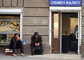 Белорусы в ожидании очередной девальвации