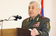 Экс-министра обороны Армении объявили в международный розыск