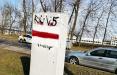 Партизаны Минска повсюду оставляют знаки