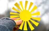 В Беларуси 1 января ожидается до 5 градусов тепла