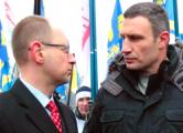 Арсений Яценюк: Оппозиция готова возглавить правительство (Видео)