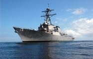 США направили в Черное море два военных корабля