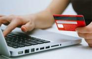Из-за поддельной страницы интернет-банкинга белорус лишился денег