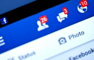 Российских военных ограничат в соцсетях, «чтобы не писали лишнего»