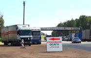 Что происходит на российско-белорусской границе?