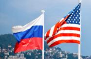 Россия обложила пошлинами товары из США