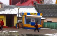 Жители Слонима недовольны, что их город заставили «Табакерками»