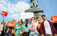 Фоторепортаж: Как россияне протестовали против повышения пенсионного возраста
