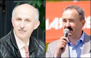 «Только наша солидарность освободит Геннадия Федынича и Игоря Комлика»