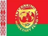 МВФ обещает Беларуси только техническую помощь