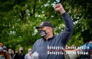 Сергей Тихановский: Верю в лучшее для Беларуси