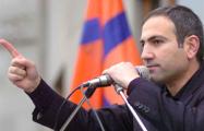 Лидер протеста в Армении намерен создать революционный комитет