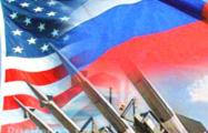 США: Россия вышла из ДРСМД много лет назад