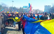 Долой Додона: Как в Молдове митинговали за объединение с Румынией