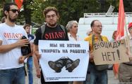 На митинге против повышения пенсионного возраста Медведева «предали анафеме»