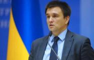Павел Климкин: Переговоры в Минске - это профанация