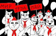 Где помощникам Лукашенко искать безработных белорусов