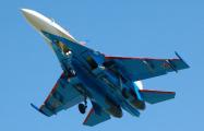 Российский истребитель Су-27 упал в Черном море