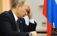 Плохая неделя для Путина