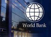 Вице-президент Всемирного банка посетит Беларусь