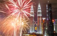 Новогодние огни над Тихим океаном: кто уже встретил 2018-й