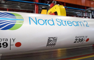 Bild: Первая немецкая компания отказалась от «Северного потока-2»