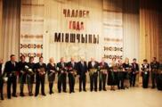 В Минской области  назначили человека года
