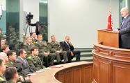 ОАЦ Лукашенко получил новые полномочия