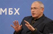 В Праге проходит конференция «Россия вместо Путина»