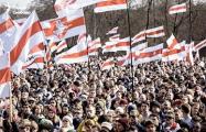 Белорусы готовятся ко Дню Воли