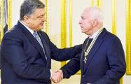 Порошенко наградил Маккейна орденом Свободы